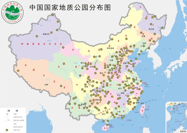 重庆南山风景区分布图